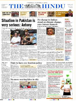 Today's News Headlines From The Hindu